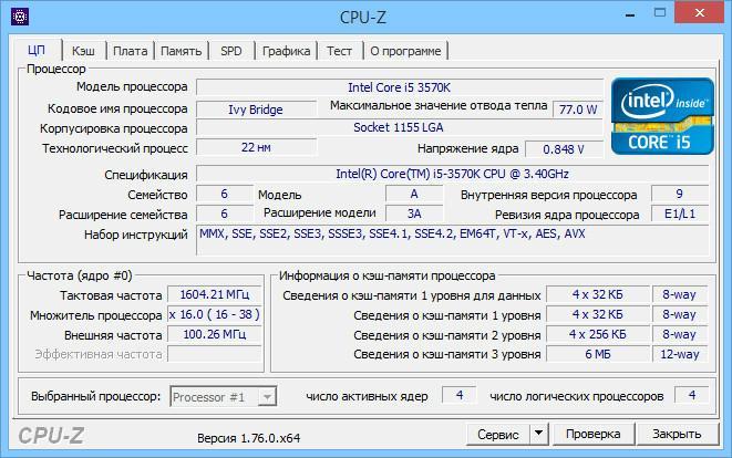 【PC】CPU-Z v2.37  中文绿色版插图